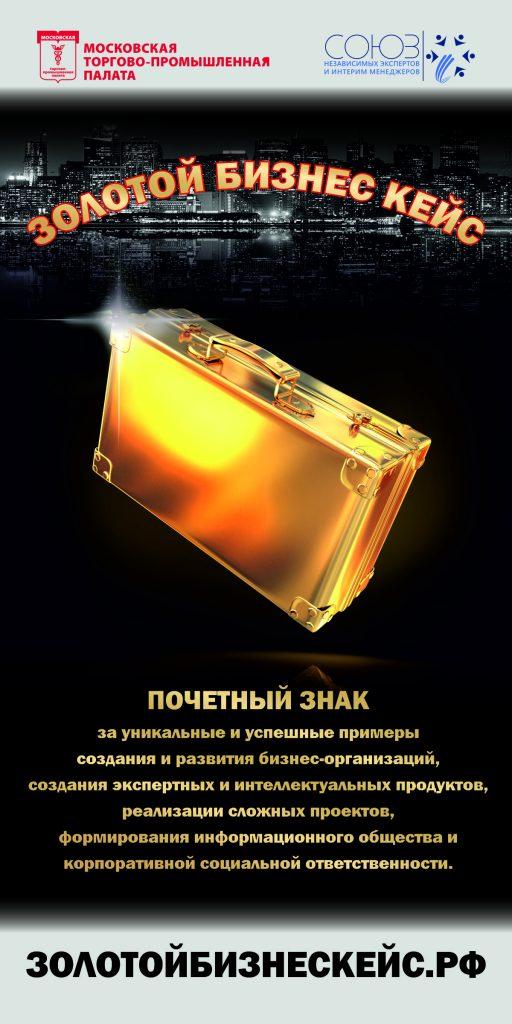 Макет 1х2 Сергей